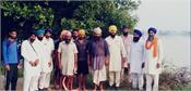 government compensation to give 50 thousand per acre to farmers  cheema
