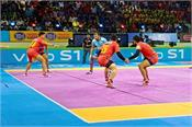 pro kabaddi league  tamils beat gujarat 34 28