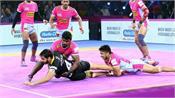 pro kabaddi league  telugu defeats jaipur pink 51 31