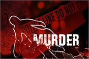 amritsar mother in law murdered