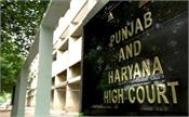 mod mandi blast  high court  sit