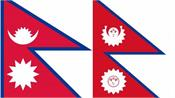 events in nepal   a matter of concern for india