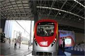 pakistan first metro train