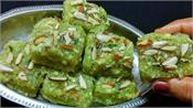 pumpkin barfi at home during the festive season