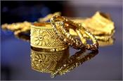 gold and silver prices continue to decline know today s prices