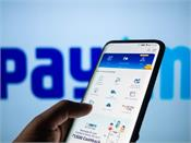 paytm giving buy one get one free movie ticket