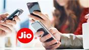 jio launched carry forward credit limit feature