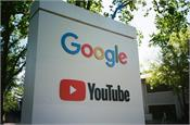 google 3 thousand youtube channel closed