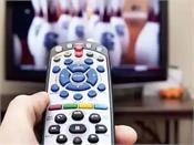 tata sky offering up to two months of cashback