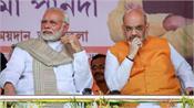bjp leader farmers resign