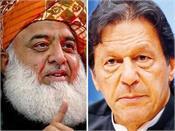 peshawar madrassa blast opens polls on imran  s anti terrorism claims  rehman
