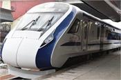 new tracks ready for high speed trains company approved by railways