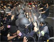 thailand declares emergency protest