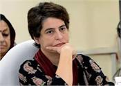 congress priyanka gandhi hathras victim justice