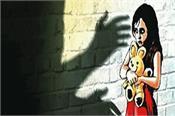 italy three indian tenants raped a family girl