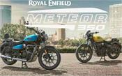royal enfield meteor 350 to finally launch on november 6