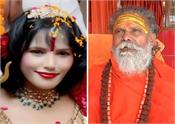 mahant narendra giri says radhe maa is no monk no sadhvi