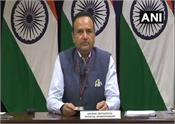 ladakh jammu and kashmir india integral part china ministry of external affairs