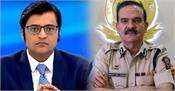 arnab goswami  s problems increased  police called republic tv official