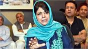 speaking on the tricolor  mehbooba will not hoist any other flag except kashmir