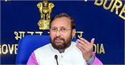 i b ministry issues advisory for private tv channels