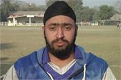 the young sikh pak bowler mahinder pal singh