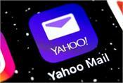 yahoo announces shutdown of social platform yahoo groups