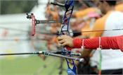 recognition of indian archery association restored