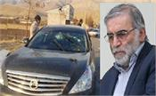 the world of iran and biden