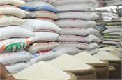 rice exports up 70 per cent due to strong demand