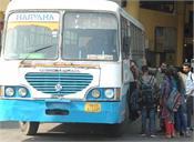 jalandhar bus stand