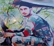 martyr  sukhbir singh  cremation