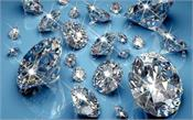 identify the real diamond in these ways