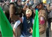 central government parminder singh dhindsa farmer