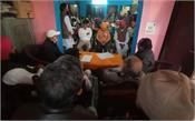 anti corruption front announced struggle