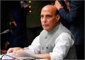 india  territorial integrity rajnath singh
