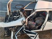 car accident moga 2 peoples dead