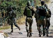 terrorists attack security forces in jammu and kashmir