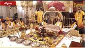 sri guru nanak dev ji parkash purabh sri harmandir sahib