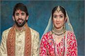 bajrang punia  sangita phogat  marriage  good news