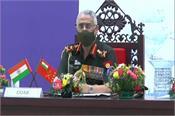 j k terrorism democratic process infiltration mukund narwana