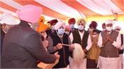 closing ceremony of 550th prakash purab at dera baba nanak