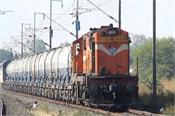 batala  trains  industrialists  relief