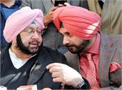 captain amarinder singh lunch navjot sidhu