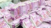 income tax dept raids in tamil nadu