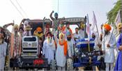 farmers   march  haryana punjab border will remain sealed for two days