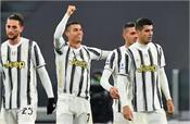 ronaldo two goals  juventus beat caglia