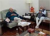 chief minister manohar met home minister shah on the issue of farmers