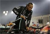 lewis hamilton wins bahrain formula 1 grand prix pre