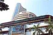 sensex up 127 points in early trade  nifty crossed the 13 000 mark